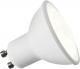 230V GU10 LED 5W 6000K Daylight 6000K (non-dimmable)-GUSM5DL-Knightsbridge