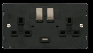 13A 2G SW SKT 2.1A USB DEF WH INGOT - SIN570 - Scolmore